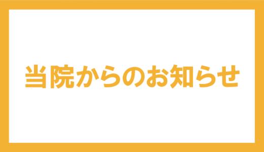黄砂による鼻炎症状の悪化に注意